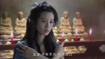 初见刘诗诗从宝剑里出来, 见到胡歌就抱, 让杨幂很吃醋
