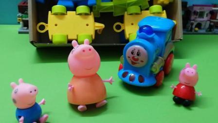 《小猪佩奇》今天猪妈妈又给小猪佩奇和乔治买新玩具, 小朋友快来围观一下吧