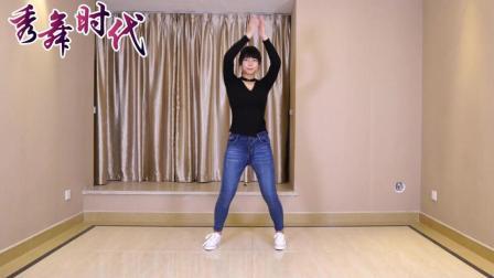 秀舞时代 小水 流星群 舞蹈 1
