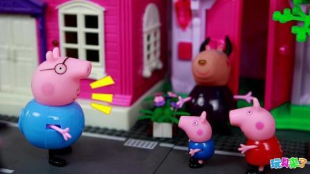 小猪佩奇玩具故事之乔治第一天上幼儿园