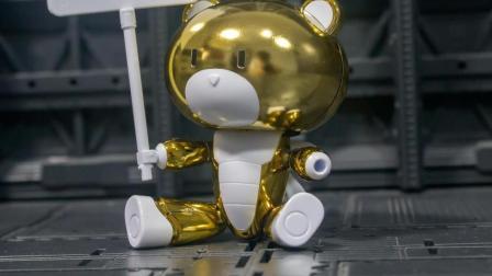 【万代HG】台场限定版 小熊霸 金色电镀