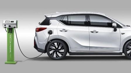 买新能源汽车送牌照还送充电桩! 还愁什么没地方充电?