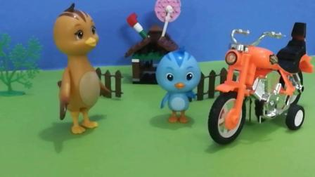 《萌鸡小队》今天小鸡欢欢开车太快差点撞到小鸭子了, 小朋友看看是怎么回事吧!