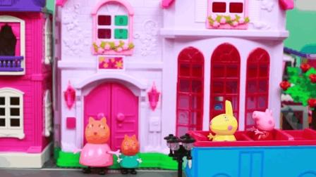兔小姐开着校巴车去接小猪佩奇上学, 过家家玩具