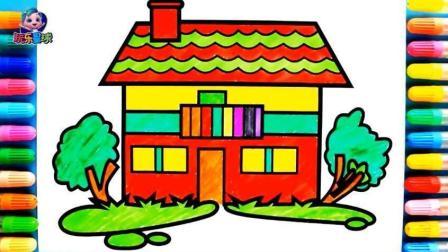 幼儿绘画早教屋顶烟囱瓦片简笔画学颜色