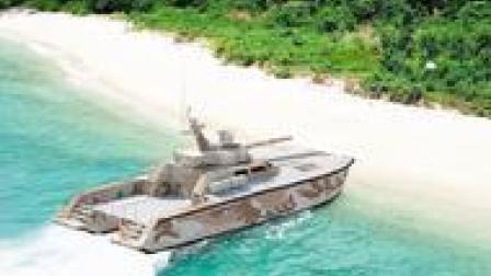 """""""坦克炮艇""""又回来了 这次可不是二战"""