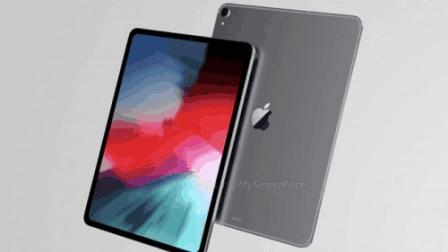 「科技三分钟」新 iPad Pro 曝光, 屏占比更大, 外观向 iPhone 看齐