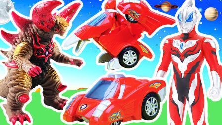 捷德奥特曼的变形恐龙玩具