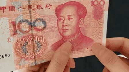 辨别钞票真假只需要一滴水, 太实用了, 再也不担心上当受骗了