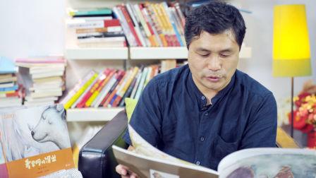 【我的书】薛涛(下):深阅读才能够唤醒灵魂