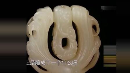 6年前在北京买个玉环, 经鉴定价值翻10番, 珍宝台都不够格放它