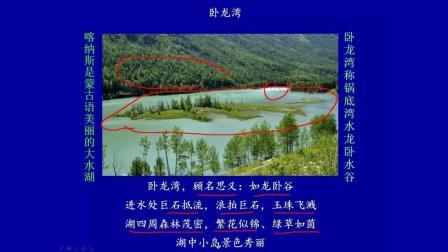 新疆旅游专列第四站