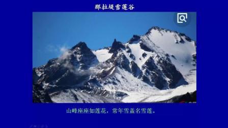 新疆旅游专列第八站