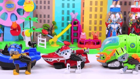 汪汪队立大功海上救援变型船玩具