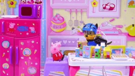汪汪队阿奇去小猪佩奇家做客过家家玩具