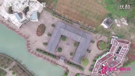 航拍内江范长江纪念馆