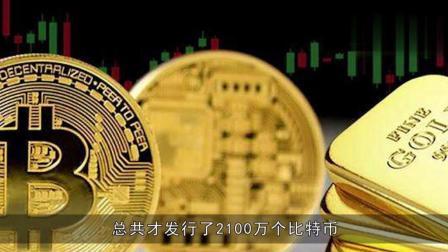 """中国""""比特币首富""""李笑来, 究竟多有钱? 身价如今6.5亿!"""