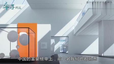 中国新首富诞生! 马云、马化腾、王健林都只能靠边站!