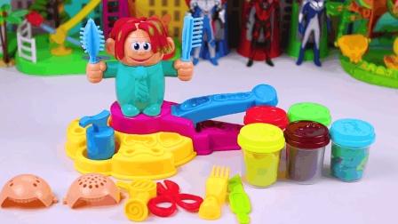 3d彩泥时尚理发师 儿童手工制作过家家玩具