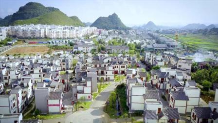 航拍贵州贞丰, 正在发展的者相镇