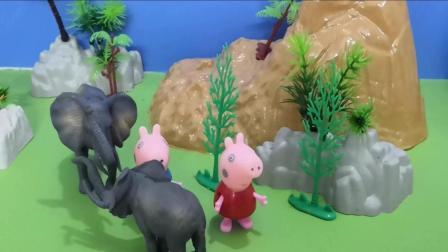 《小猪佩奇》小猪佩奇和乔治帮大象阿姨找小象, 大象阿姨非常感谢小猪佩奇跟乔治!