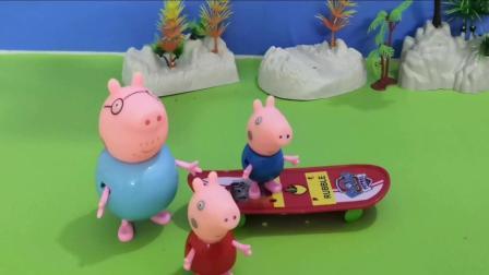 《小猪佩奇》猪爸爸教小猪佩奇和乔治玩滑板车, 可把小猪佩奇和乔治高兴坏了