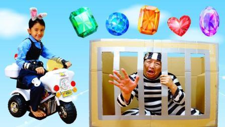 MA酱变身正义小女警 抓住宝石大盗!