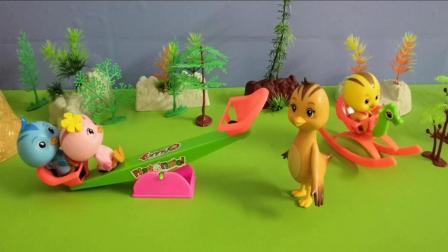 《萌鸡小队》美佳妈妈跟孩子们玩跷跷板, 没想到却闹了个笑话!
