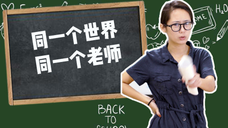 老师的经典语录,你都听过!曾经坐窗边的同学表示:转头就和老师对视的恐惧你不懂!
