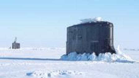 上演老戏码:美海军三艘潜艇齐聚北冰洋 向俄罗斯示威?