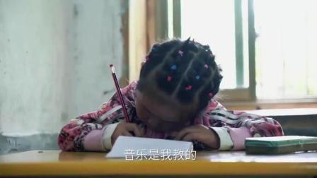 他们的坚守——让43户人家的藏村走出26名大学生