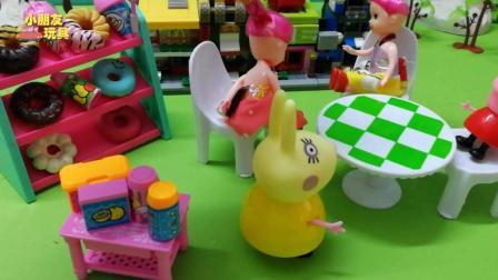 《小猪佩奇》今天佩奇跟欢欢和朵朵去兔小姐的甜品屋, 有好多好吃的!
