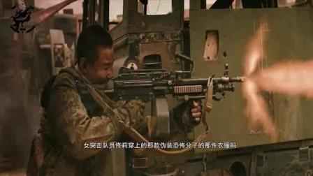 《红海行动》蒋璐霞的这身军装, 为德军带来4000万美元收益