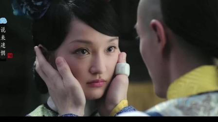 双影  《如懿传》 主题曲   张惠妹&林忆莲