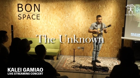 Kalei Gamiao《The Unknown》 尤克里里指弹演奏音乐会 2018 - 01 | aNueNue彩虹人