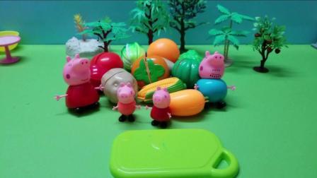 《小猪佩奇》今天小猪佩奇教乔治认识水果蔬菜, 乔治真的太厉害啦!