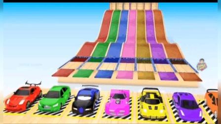 益智启蒙学习, 超级跑车与彩色颜料
