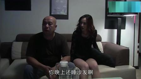 《温柔的谎言》杨桃问大奎晚上睡哪, 大奎的回答杨桃很失望