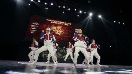 DSP Super Dice-HHI2018新疆赛区决赛小齐舞决赛