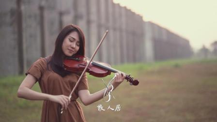 小提琴演奏《Game of Thrones》——每一次演奏都是一场权力的游戏
