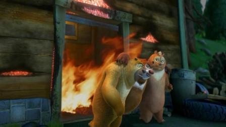 熊出没: 俩狗熊英雄救美搭救翠花, 居然把光头强的木屋点了!