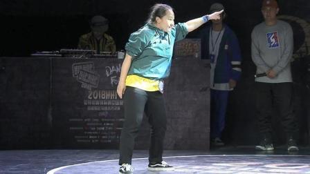 董岩VS哈木-HHI2018新疆赛区决赛locking16进8