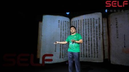 王琦:博物馆的教育功能,是通过故事打动人