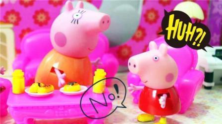 小猪乔治喝饮料, 亲子玩具故事