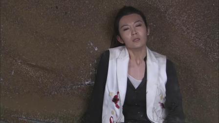 《特种兵之火凤凰》 60 姚秘受伤难行走 黑猫开枪断生机