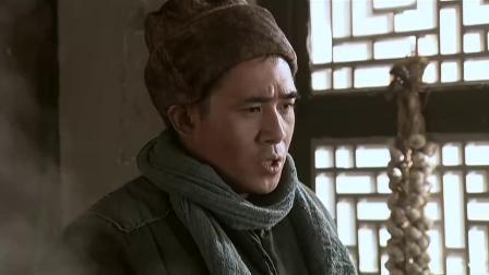 《川军团血战到底》 20 大少爷变身厨子 判断小鬼子兵力