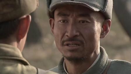 《川军团血战到底》 31 佳人牺牲噩耗传 柴万红悲伤大哭