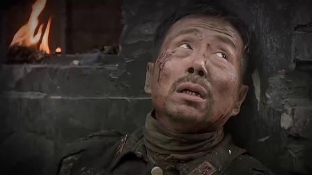 《川军团血战到底》 33 独立营拼死突围 老孟不幸炸断臂