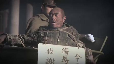 《川军团血战到底》 33 孙和被绑唱川剧 嘱咐战友勿现身