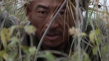 《川军团血战到底》 13 鬼子撒尿草丛中 方琴埋伏未动弹